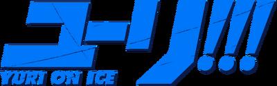 Yuri on Ice Logo.png