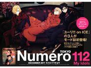 YOI in Numero Tokyo 112