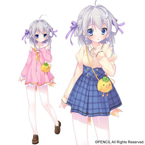 Sana Hirose