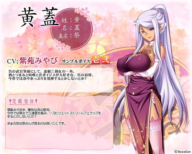 Kōgai Kōfuku / Sai
