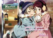 Riko and You winter hug