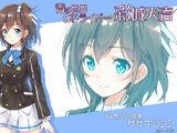 Amane Ayashiro