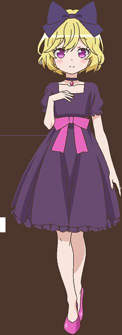 Ellie (Ms Vampire)