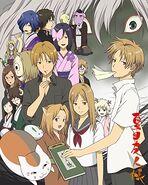 Amazon.com-Natsumes-Book-of-Friends-Poster-Natsume-Takashi-