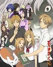 Amazon.com-Natsumes-Book-of-Friends-Poster-Natsume-Takashi-.jpg