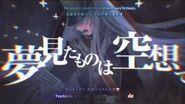 『Lyrics MAD』Re Creators EP 13 Ending Full - world Étude / Altair (Aki Toyosaki)