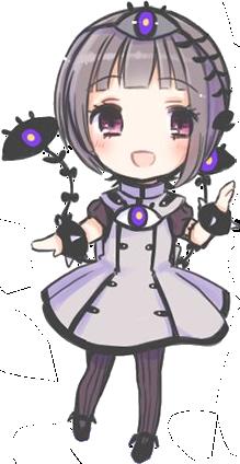 Alma / Kumi Shizaku