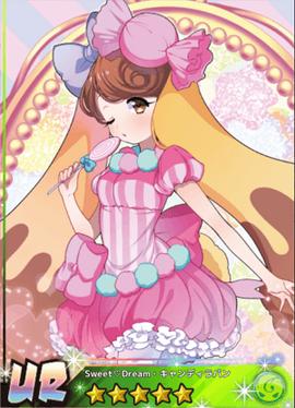 Sweet♡Dream・キャンディラパン.png