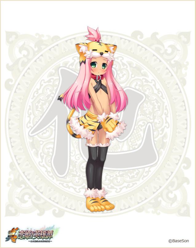 Shamu (Koihime Musou)