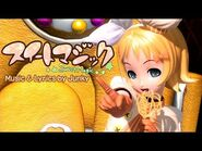 -1080P Full- Sweet Magic スイートマジック - Kagamine Rin 鏡音リン Project DIVA English Romaji PDA FT