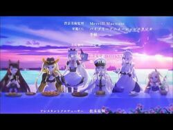 Azur Lane Anime ED - Ending