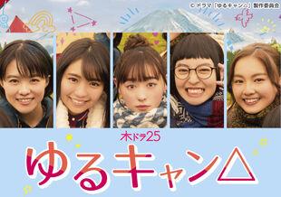TV Aichi promo