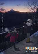YuruCamp S2 key visual-chilly view