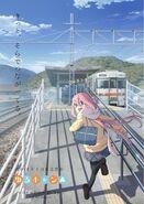 Nadeshiko-sky-connect