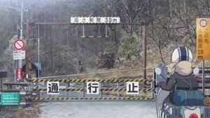 Rin at road closure