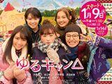 Season 1 (TV drama)