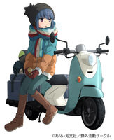 Rin leaning on scooter