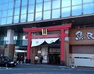 Vol 6 mt fuji station