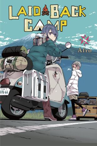English cover