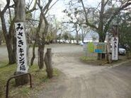 Vol 6 misaki camp manga