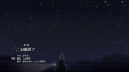 S2E7-Kono Basho de. in credits