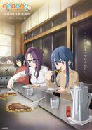 YuruCampS2-Sakura Rin okonomiyaki visual