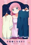 YuruYuri-Volume18Booklet-Cover.jpg