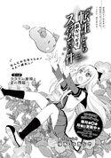 YuruYuriIsekai-Chapter3-Art.jpg