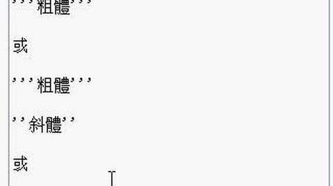 How_to_style_mediawiki_text