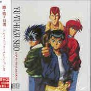 Yu Yu Hakusho Symphonic Collection 2