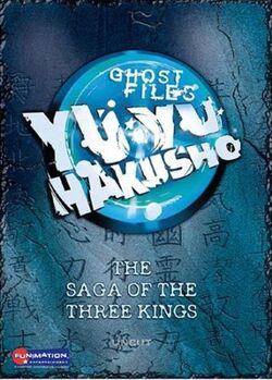 YuYu Hakusho DVD season 4.jpg