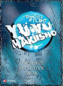 Spirit Detective Saga.JPG