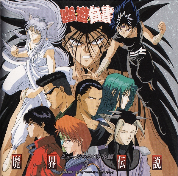Yu Yu Hakusho Music Battle Hen 3