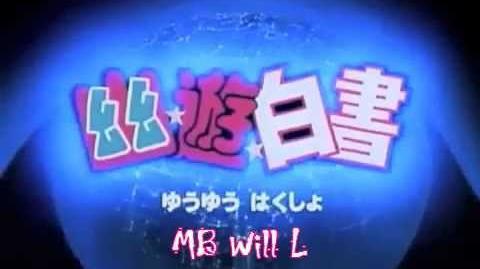 Yu Yu Hakusho Opening Full - Smile Bomb