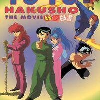 Yyh Movies Yuyu Hakusho Wiki Fandom