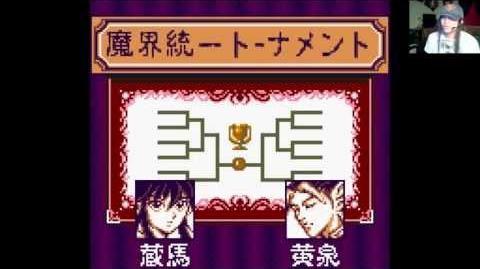 Yu Yu Hakusho Dai 4 Dan - Makai Touitsu