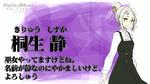 電撃ゲーム生放送!『RELEASE THE SPYCE secret fragrance』&『結城友奈は勇者である 花結いのきらめき』 1-18-21 screenshot