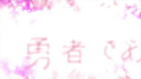 Yuuki Yuuna wa Yuusha de Aru Yuusha no Shou Version 2