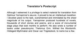 Translator's Postscript.png