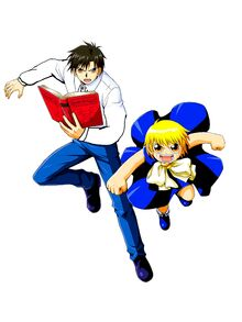 Zatch Bell and Kiyo Takamine-0.jpg
