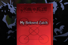 My Beloved Zatch.png