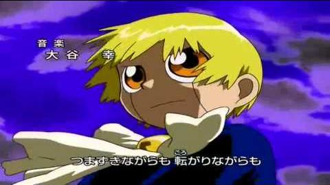 Konjiki no Gash Bell - opening 1 - Kasabuta-0