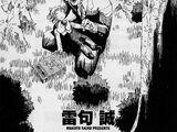 Seitaro Takamine