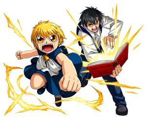 Zatch Bell & Kiyomaro Takamine.jpg