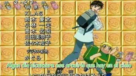 Konjiki no Gash Bell-Kyou Yori Ashita Wa (Full version)