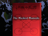 The Masked Mamodo