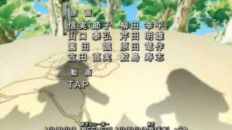 Konjiki no gash bell fever (ending)