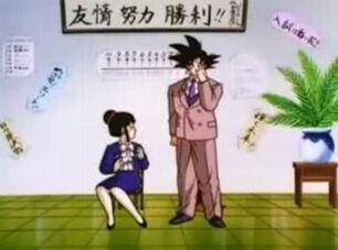 GokuChiChi.jpg