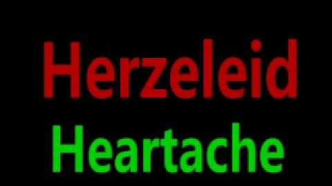 Herzeleid - Rammstein Lyrics and English Translation