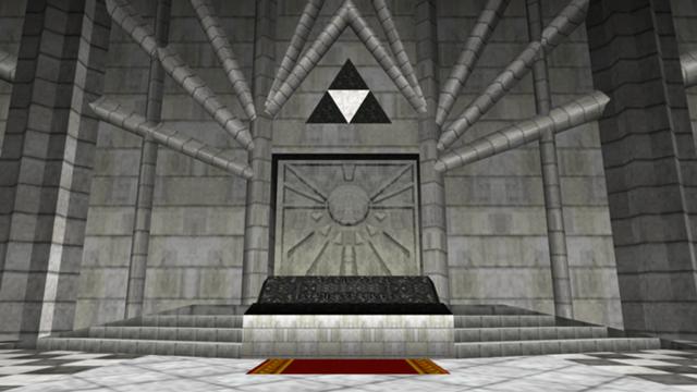 Puerta del Templo del Tiempo